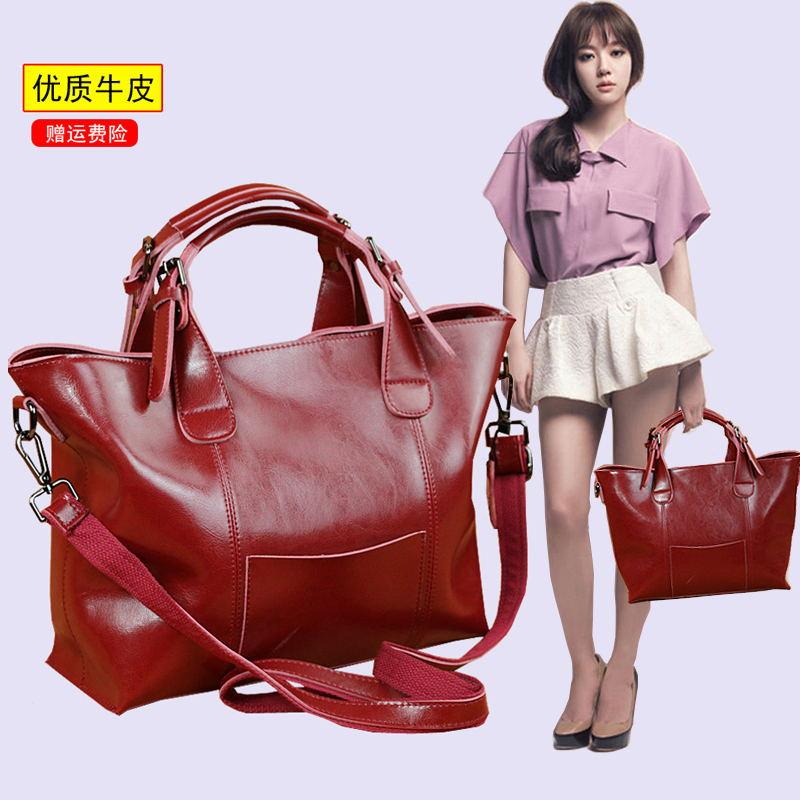 2017新款女士真皮单肩包,简约女包休闲手提包,斜挎大包包大容量牛皮